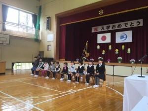 大野ケ原小学校