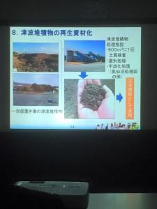 環境保健福祉委員会の県外視察-3
