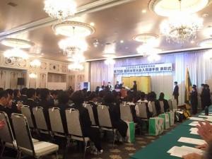 紀の国 わかやま国体の入賞者表彰式に出席