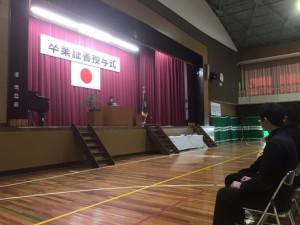野村高校の卒業証書授与式に参加